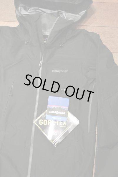 画像1: 【 20%OFF!! 】 Pataginia(パタゴニア) FA13年 Super pulma jacket ゴアテックス ハードシェルジャケット 【Black/XS】 新品 (1)