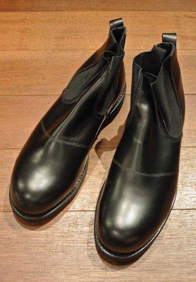 画像1: 2005年 Deadstock デッドストック U.S NAVY Molders Shoes USネイビー サイドゴアブーツ (9 XW) 箱無し