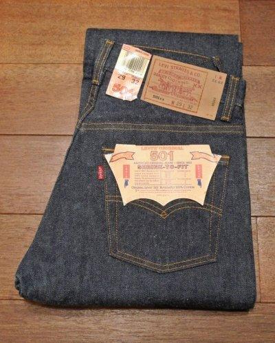 画像1: '94 デッドストック リーバイス501 アメリカ製 Deadstock Levi's 501 リジッドデニム (W29 L32)