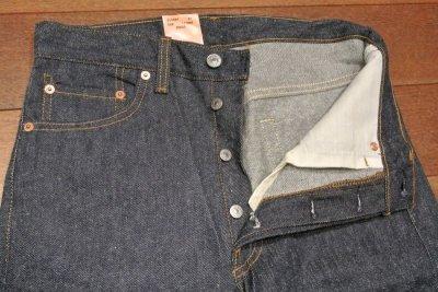 画像2: '94 デッドストック リーバイス501 アメリカ製 Deadstock Levi's 501 リジッドデニム (W29 L32)