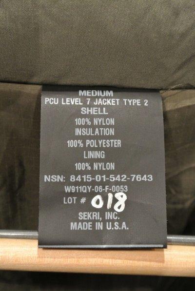 画像2: DEADSTOCK SEKRI  LEVEL7 TYPE2 COAT デッドストック モンスターパーカー M