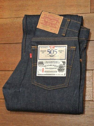 画像1: 1980年代 デッドストック Levi's リーバイス505リジッドデニム アメリカ製 【 W28 L32 】