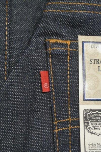 画像2: 1980年代 デッドストック Levi's リーバイス505リジッドデニム アメリカ製 【 W28 L32 】