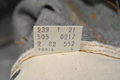 画像3: 1982年製 デッドストック Levi's リーバイス505リジッドデニム アメリカ製 【 W28 L31 】80s