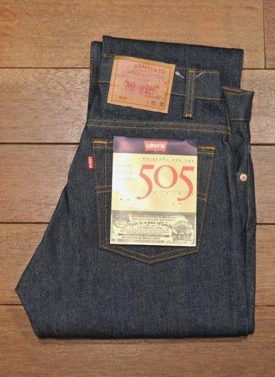 画像1: 1989年製 デッドストック Levi's リーバイス505リジッドデニム アメリカ製 【 W30 L32 】