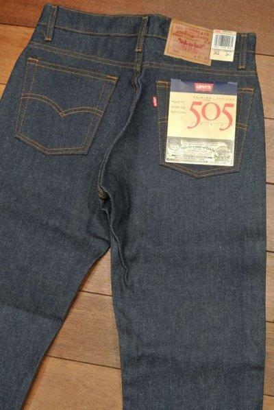 画像2: 1989年製 デッドストック Levi's リーバイス505リジッドデニム アメリカ製 【 W30 L30 】