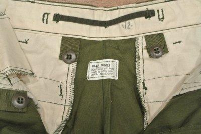 画像3: 1967年 デッドストック U.S ARMY M-65 Field Trousers【SMALL-SHORT】初期型 サテン フィールドパンツ アルミジップ