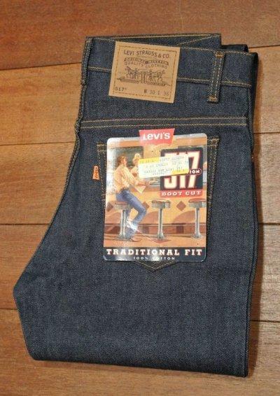 画像1: 1994年製 デッドストック Levi's リーバイス517 リジッドデニム ブーツカット アメリカ製 【 W30 L36 】