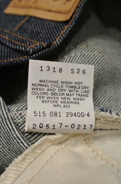 画像3: 1991年製 デッドストック Levi's リーバイス517 リジッドデニム ブーツカット アメリカ製 【 W30 L34 】