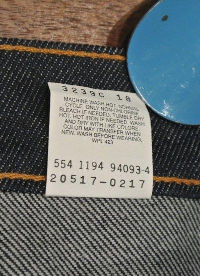 画像3: 1994年製 デッドストック Levi's リーバイス517 リジッドデニム ブーツカット アメリカ製 【 W30 L36 】