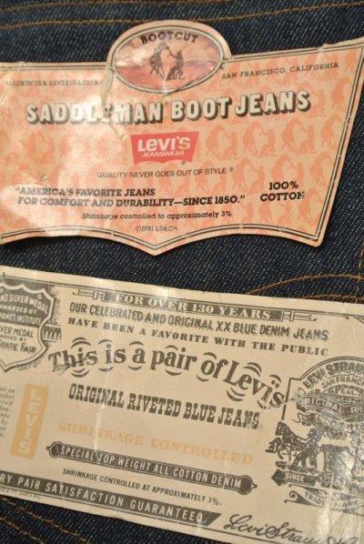 画像3: 1981年フラッシャー表記 デッドストック Levi's リーバイス517 リジッドデニム ブーツカット アメリカ製 【 W30 L36 】