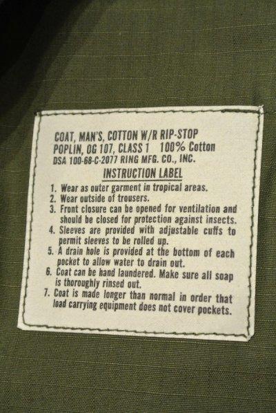 画像3: 68年デッドストック U.S ARMY リップストップ ジャングルファティーグジャケット【SMALL-REGULAR】