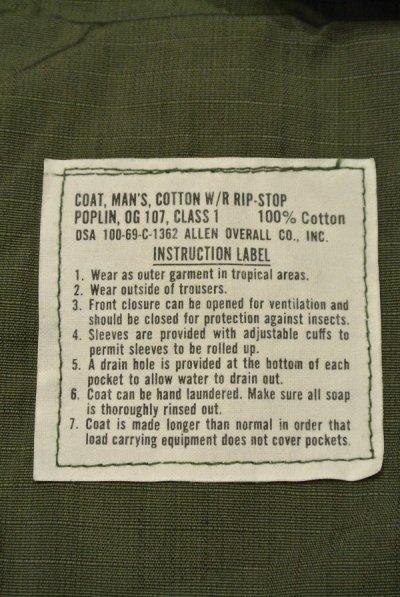 画像3: 69年デッドストック U.S ARMY リップストップ ジャングルファティーグジャケット【SMALL-LONG】