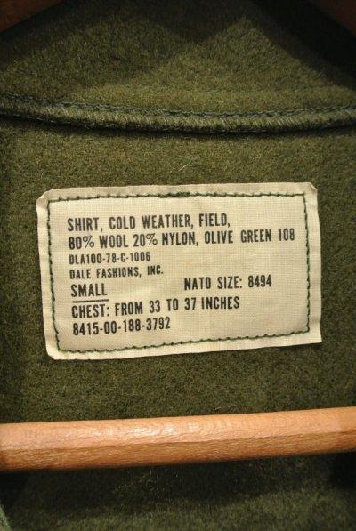 画像3: DEAD STOCK 70s US ARMY WOOL SHIRTS デッドストック  ウールシャツ 【SMALL】