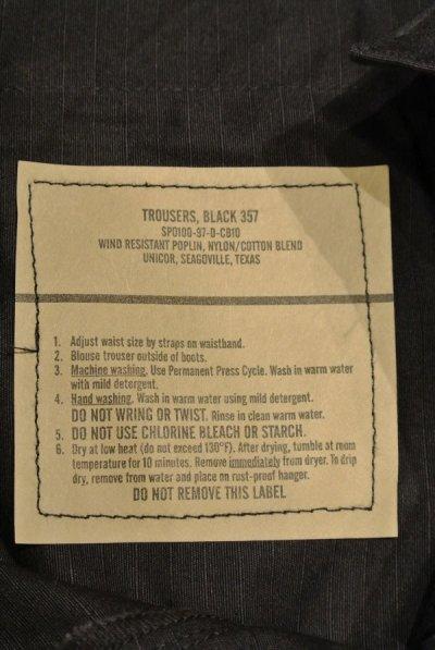 画像3: 1997年 デッドストック US ARMY BLACK357 BDU PANTS (Small-Short) リップストップ