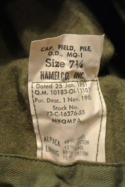 画像3: 1951年 デッドストック U.S ARMY 米軍 M1951 M51 アルパカ パイルキャップ Field Cap (7 1/4)