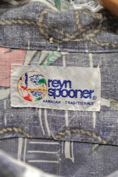 画像3: (USED) Reyn Spooner レインスプーナー カジキマグロ釣り プルオーバー ハワイアンシャツ ハワイ製 (XL) 中古