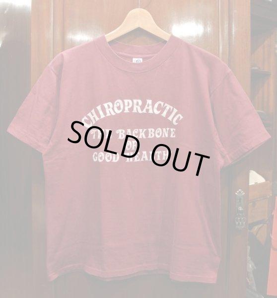 画像1: 【クリックポスト198円も可】(USED) 70s ARTEX 両面フロッキープリント Tシャツ アメリカ製 (エンジ/L) 中古 ビンテージ  (1)
