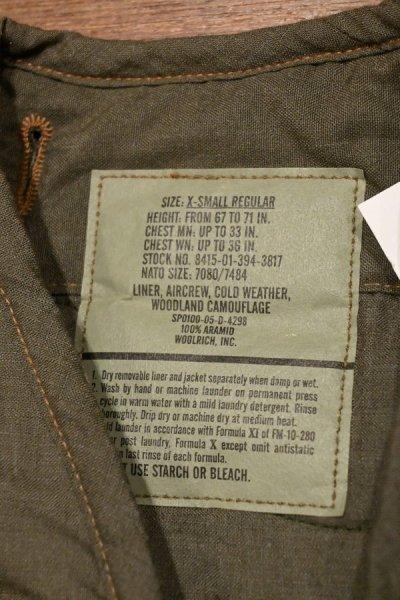 画像2: '05 Deadstock US AIR CREW キルティングライナー ジャケット(XS-Regular) 米軍 デッドストック 未使用品