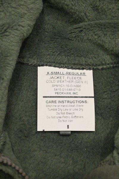 画像3: デッドストック U.S ARMY 米軍 ECWCS LEVEL3 GEN3 フリースジャケット(Foliage Green/ XS-REGULAR)