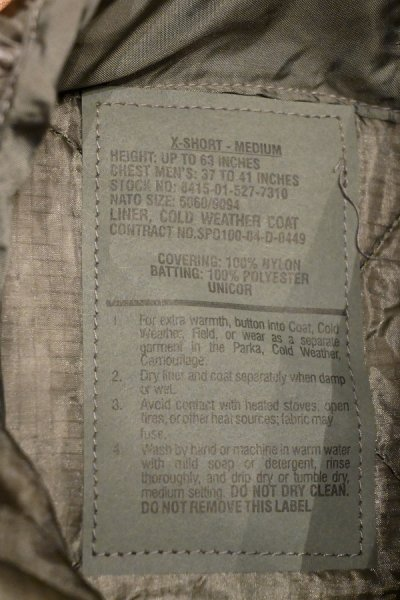 画像2: '04 Deadstock M65 フィールドジャケットのライナー (M - X-SHORT) 米軍 M65 デッドストック 未使用品
