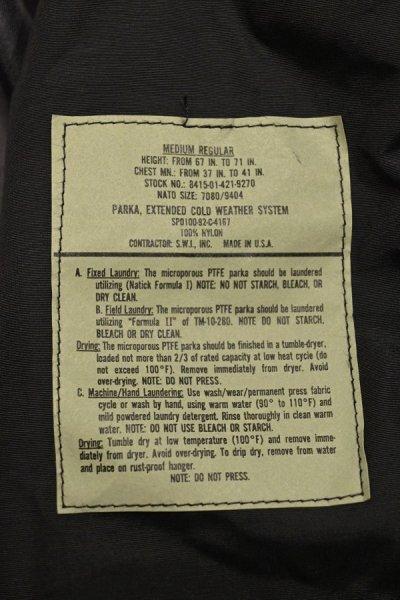 画像3: '92 Dead Stock デッドストック U.S ARMY ECWCS PARKA GENII ゴアテックスパーカー (BLACK/S) 米軍