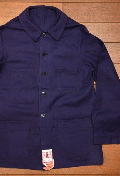 画像2: 50s デッドストック フレンチ ワークジャケット コットンツイル 丸襟 (BLUE/46) Vintage French Work Jacket Deastock Dumont d'Urville B