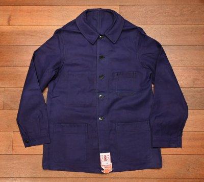 画像1: 50s デッドストック フレンチ ワークジャケット コットンツイル 丸襟 (BLUE/46) Vintage French Work Jacket Deastock Dumont d'Urville B