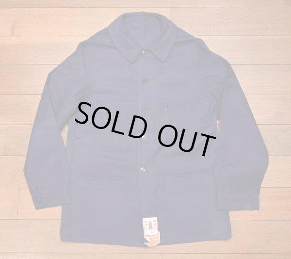 画像1: 50s デッドストック フレンチ ワークジャケット コットンツイル 丸襟 (BLUE/46) Vintage French Work Jacket Deastock Dumont d'Urville B (1)