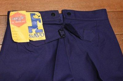 画像3: 50s デッドストック SAVO フレンチ ワークパンツ コットンツイル シンチバック仕様 (BLUE/42×76) Vintage French Work Pants Deastock
