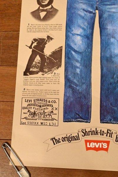 画像3: 70s Levi's リーバイス ポスター (501) 737×490mm ビンテージ USED 中古