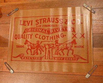 画像1: 70s Levi's リーバイス ポスター (パッチ) 559×737mm ビンテージ USED 中古
