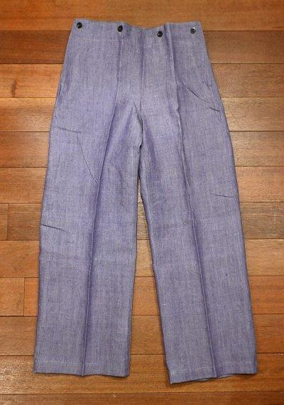 画像1: 50s デッドストック フランス海軍 ラミーセーラーパンツ (BLUE/W84cm) Deadstock French Navy Sailor Pants C