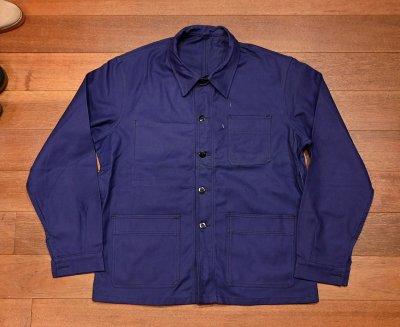 画像1: 50s デッドストック フレンチ ワークジャケット コットンツイル (INK BLUE) Vintage French Work Jacket Deastock E