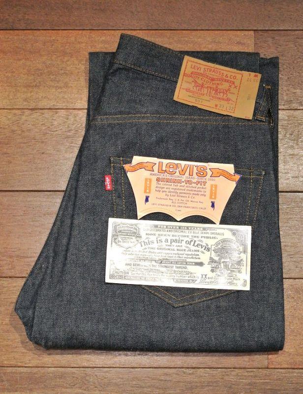 1980年製 デッドストック Levi's リーバイス501 アメリカ製【 W33 L32 】脇割り